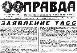 gazeta-pravda-1999-god-37-politkrossvord